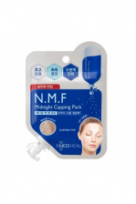 Ночная крем-маска для лица N.M.F Midnight Capping Pack