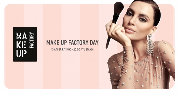 Make Up Factory Day